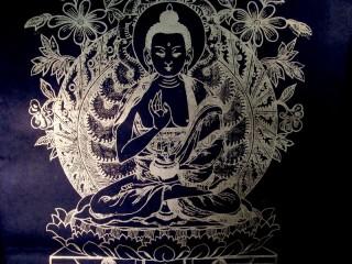 AF47 Affiche Tibétaine Papier Népalais Bouddha