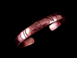 BrD171 Bracelet Tibétain Cuivre Om