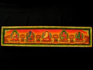 Div53 Panneau Bouddha