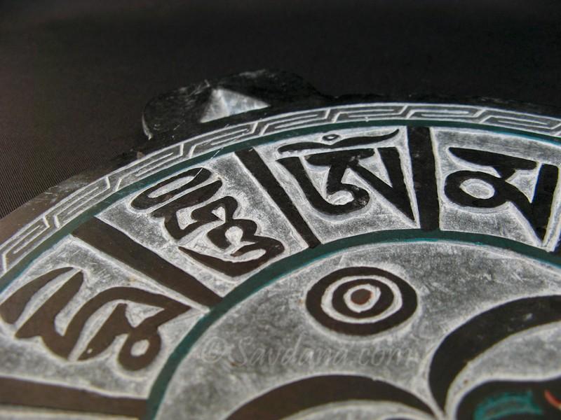 Div54 d coration tib taine en ardoise yeux de bouddha for Decoration yeux