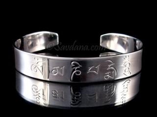 BrA76 Bracelet Tibétain Argent Massif Mantra