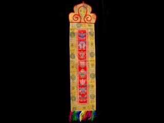 BB99 Bannière Tibétaine Signes Auspicieux du Bouddhisme