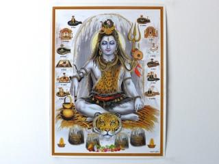 AF98 Affiche du Népal Shiva