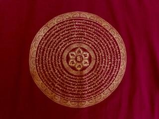 TSrt38 T-Shirt Mantra Mandala
