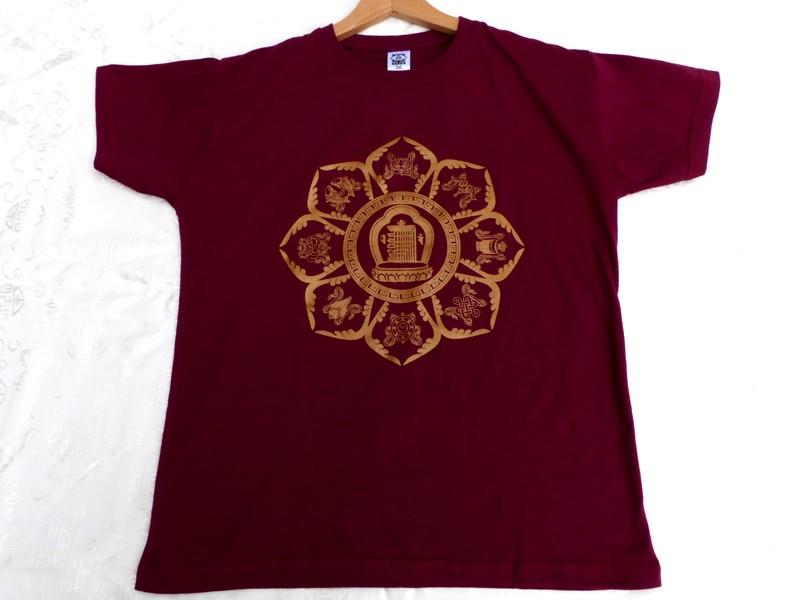 https://www.savdana.com/10244-thickbox_default/tsrt40-t-shirt-mandala-signes-auspicieux-kalachakra.jpg