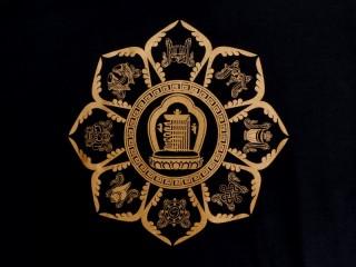 TSrt41 T-Shirt Mandala Signes Auspicieux Kalachakra