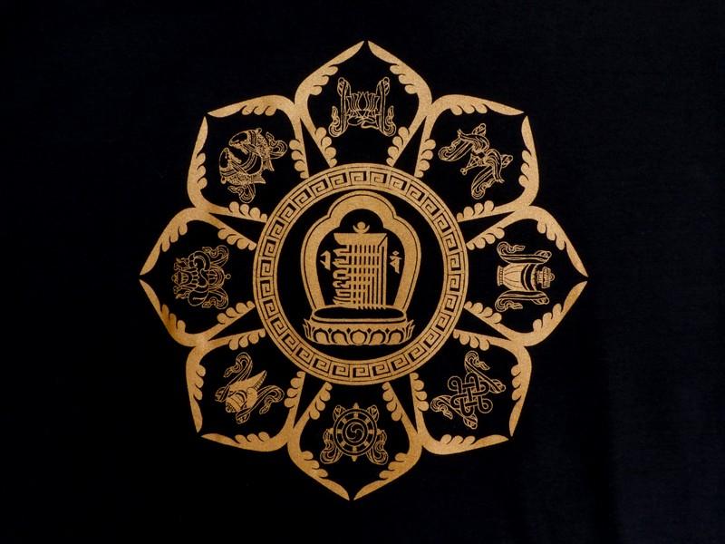 https://www.savdana.com/10249-thickbox_default/tsrt41-t-shirt-mandala-signes-auspicieux-kalachakra.jpg