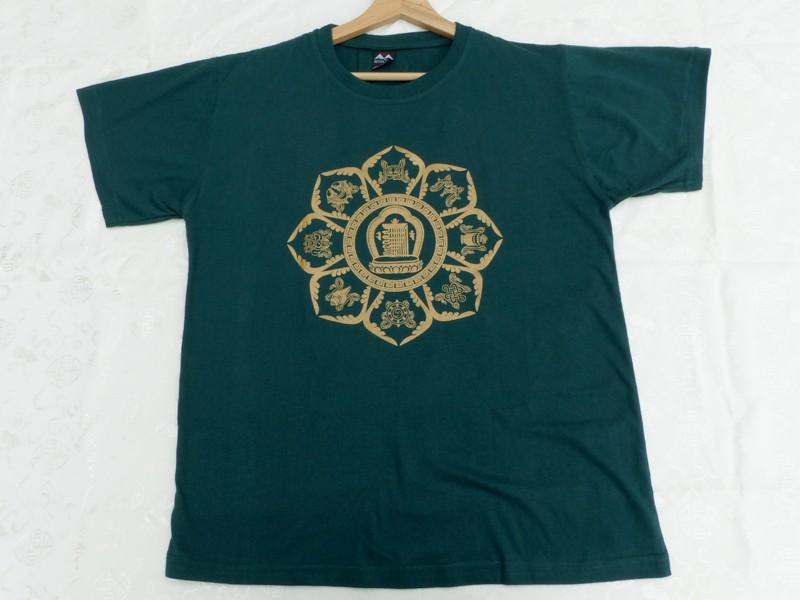 https://www.savdana.com/10252-thickbox_default/tsrt43-t-shirt-mandala-signes-auspicieux-kalachakra.jpg