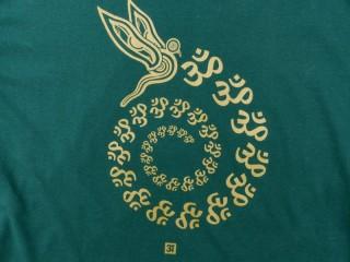 TSrt52 T-Shirt Om Yeux de Bouddha