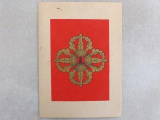Carte01 Carte Artisanale Népalaise