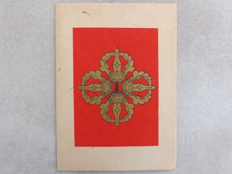 https://www.savdana.com/10657-thickbox_default/carte01-carte-artisanale-nepalaise-dorje.jpg