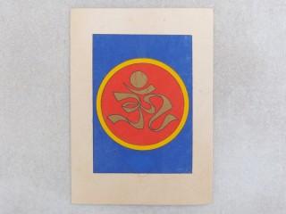 Carte02 Carte Artisanale Népalaise Om