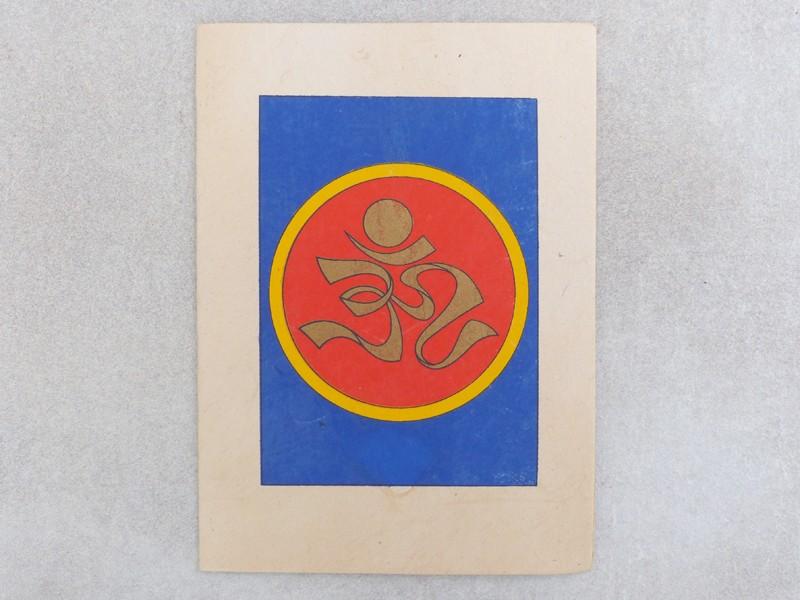 https://www.savdana.com/10659-thickbox_default/carte02-carte-artisanale-nepalaise-om.jpg