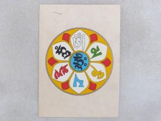 Carte05 Carte Artisanale Népalaise Mantra