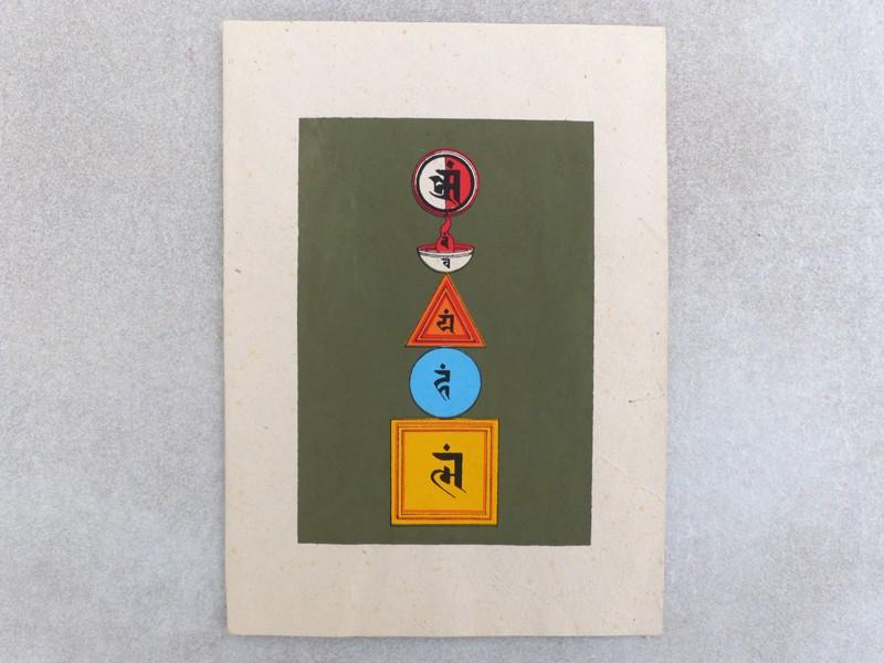 https://www.savdana.com/10667-thickbox_default/carte06-carte-artisanale-nepalaise-mantra.jpg