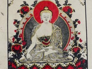 AF104 Affiche Tibétaine Papier Népalais Bouddha