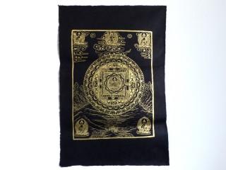 AF113 Affiche Tibétaine Papier Népalais Bouddha