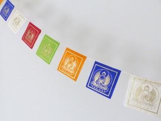 DP23 Drapeaux de Prières Tibétains Bouddha