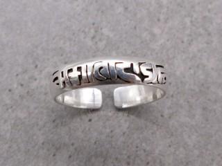BA462 Bague Tibétaine Bouddhiste Argent Massif Mantra