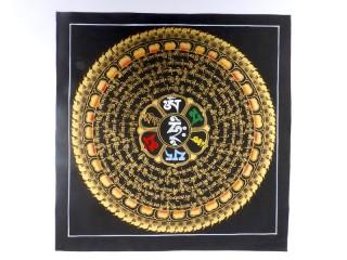 PNT08 Thangka (Peinture Tibétaine) Mandala Om