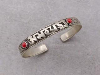 BrD319 Bracelet Tibétain Mantra Dragon
