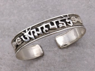 BrD322 Bracelet Tibétain Mantra Dragon