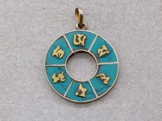 P87 Pendentif Tibétain Mantra