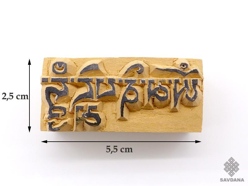 https://www.savdana.com/11995-thickbox_default/div56k-tampon-encreur-bois-mantra.jpg