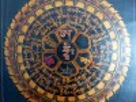 PNT24 Thangka (Peinture Tibétaine) Mandala Mantra Om