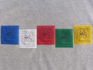 TSrt32 T-Shirt Drapeaux de Prières