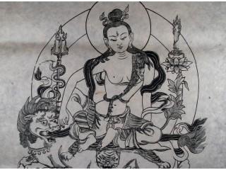 AF06 Affiche Tibétaine Papier Népalais Shiva