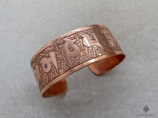 BrD359 Bracelet Tibétain Cuivre Mantra