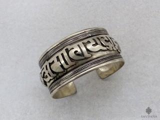 BrD364 Bracelet Tibétain Mantra