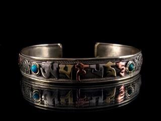 BrD124 Bracelet Tibétain Mantra
