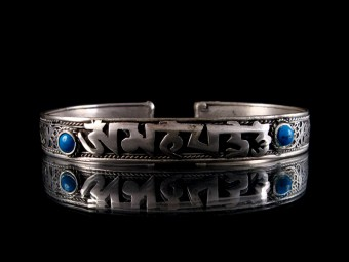 BrD128 Bracelet Tibétain Mantra