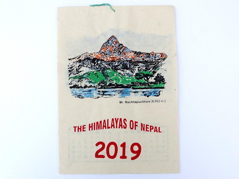 https://www.savdana.com/13527-thickbox_default/cal03-calendrier-tibetain-2019-montagnes-du-nepal.jpg