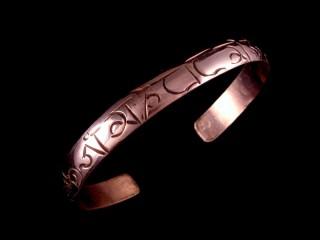 BrD158 Bracelet Tibétain Cuivre Mantra