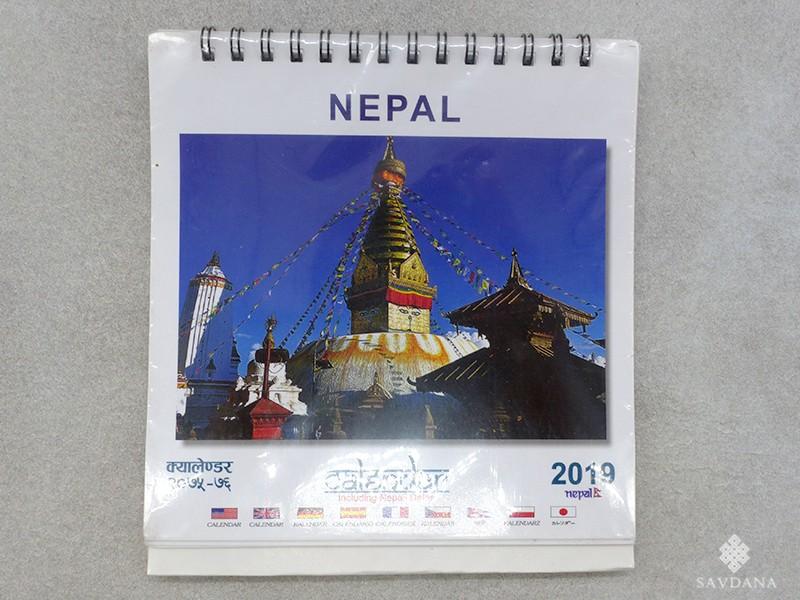 https://www.savdana.com/13749-thickbox_default/cal09-calendrier-du-nepal-a-poser.jpg