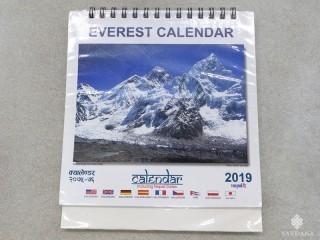 Cal10 Calendrier Montagnes du Népal A Poser