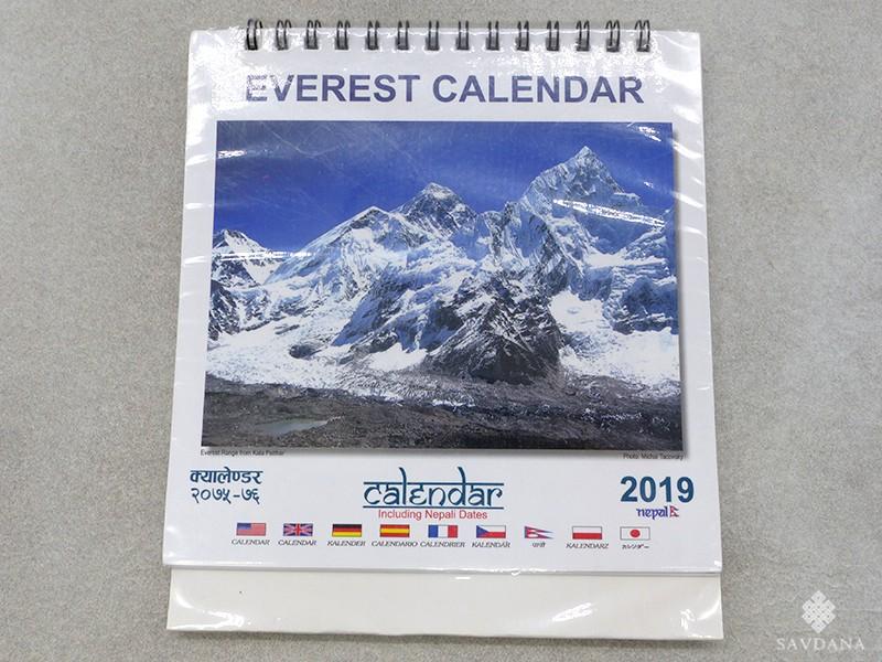 https://www.savdana.com/13751-thickbox_default/cal10-calendrier-montagnes-du-nepal-a-poser.jpg