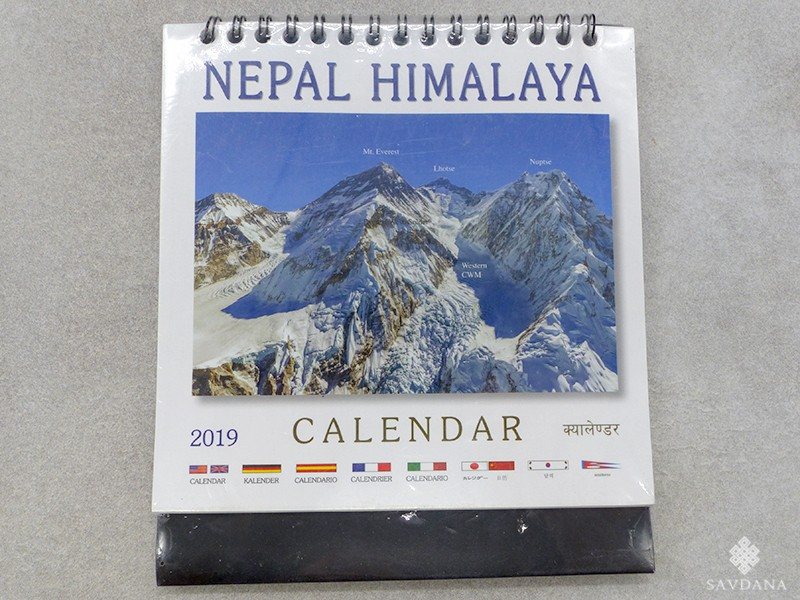 https://www.savdana.com/13753-thickbox_default/cal11-calendrier-montagnes-du-nepal-a-poser.jpg