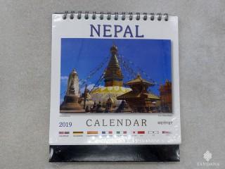 Cal13 Calendrier du Népal A Poser