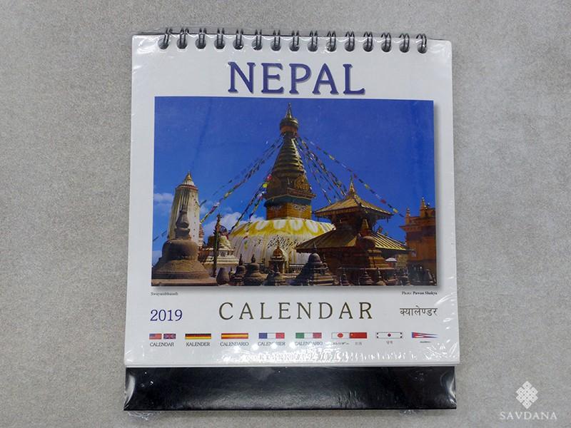 https://www.savdana.com/13757-thickbox_default/cal13-calendrier-du-nepal-a-poser.jpg