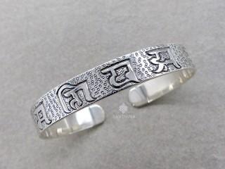 BrA86 Bracelet Tibétain Argent Massif Mantra Om Mani Padme Hum