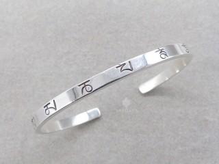 BrA121 Bracelet Tibétain Argent Massif Mantra Om Mani Padme Hum