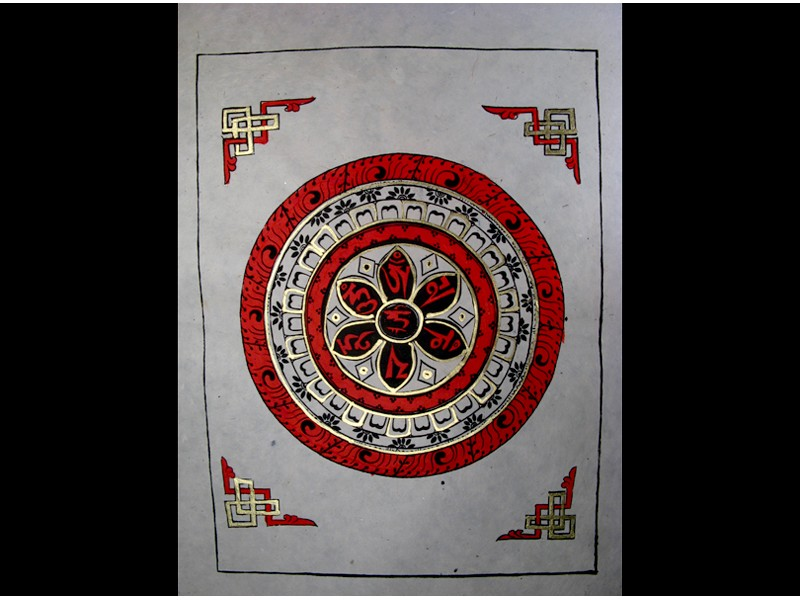 https://www.savdana.com/1404-thickbox_default/af28-affiche-tibetaine-papier-nepalais-mantra-om-mani-padme-hum.jpg