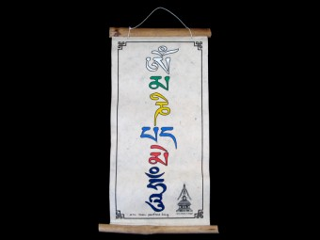 AF36 Affiche Tibétaine Papier Népalais Mantra Om Mani Padme Hum