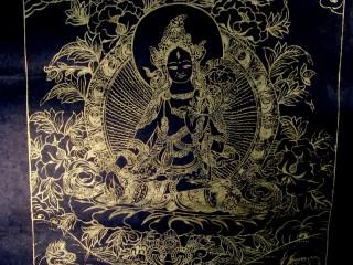 AF48 Affiche Tibétaine Papier Népalais Tara