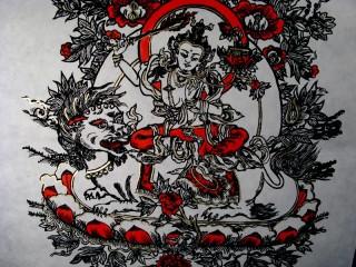 AF50 Affiche Tibétaine Papier Népalais Manjushri