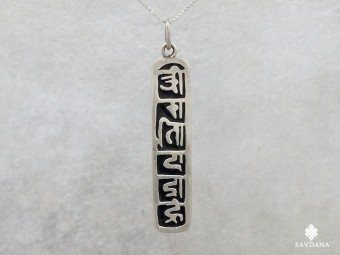 PA65 Pendentif Argent Massif Mantra
